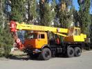 Автокран на базе шасси КамАЗ грузоподъемностью 27 тонн