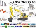 Пальцы и втулки экскаваторов и строительных машин